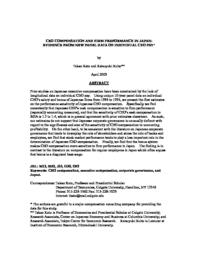 thumnail for WP_210.pdf