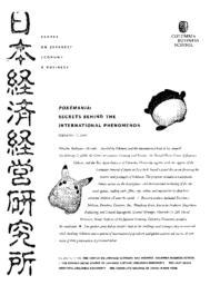 thumnail for 4113.pdf