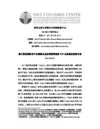 thumnail for 40_Davies_FINAL_-_CHINESE_version.pdf