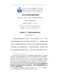 thumnail for No_68_-_Meunier_-_CHINESE.pdf