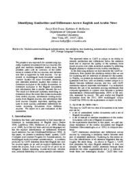 thumnail for evans_mckeown_05.pdf