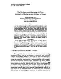 thumnail for 295-688-1-PB.pdf