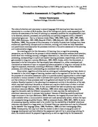 thumnail for 3.7-Theodoropulos-2011.pdf