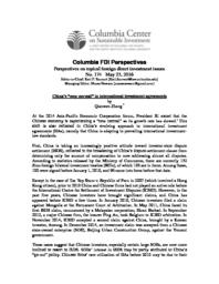 thumnail for No-174-Zhang-FINAL.pdf