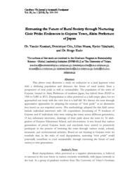thumnail for Kusakari-et.-al.pdf