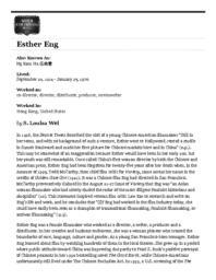 thumnail for Eng_WFPP.pdf