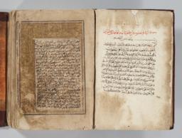 thumnail for Fig-5a-Burke Arabic MS 1 fol. 2a.jpg