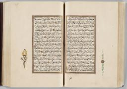 thumnail for Fig-1-Burke Arabic MS 5 new.jpg