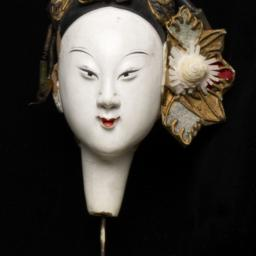 Woman's Head From A Chinese...