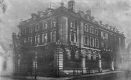 Photographic Copper Plate of the Carnegie Mansion (2)