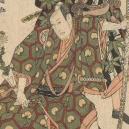 Two Kabuki Actors: Matsumot...