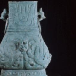 Chinese Bronzes of Ancient ...