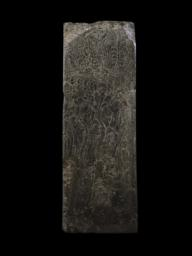 Votive Stele, Dedicated by Monk Zhilang, Side view 2