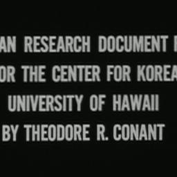 Titles, Korean film documents