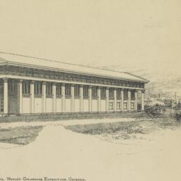 Design for Georgia State Bu...