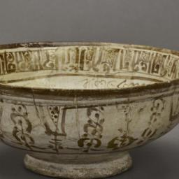 Lusterware Bowl with Design