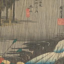 Spring Rain at Tsuchiyama, ...