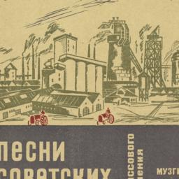 Pesni Sovetskikh Letchikov