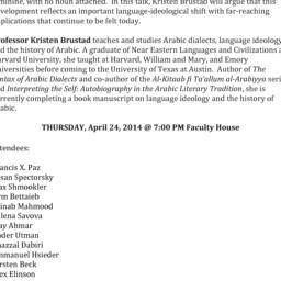 Minutes, 2014-04-24. Arabic...