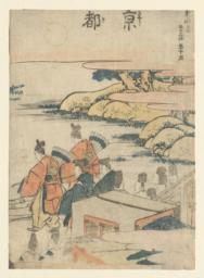 Kyoto, from the series Fifty-Three Stations of Tōkaidō