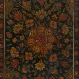 In the school of wisdom -- Persian bookbinding, ca. 1575-1890