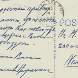 Postcard from Bronislava Ni...