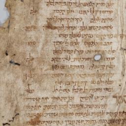 Seder ʻavodah: Ḳeṭʻa