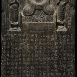 Votive Stele, Dedicated by ...