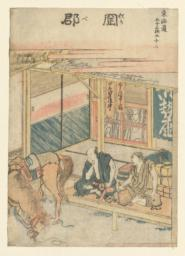 Okabe, from the series Fifty-Three Stations of Tōkaidō