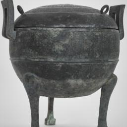 Covered Ritual Vessel