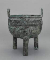 Funerary Ritual Vessel, Front
