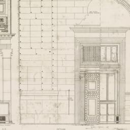 Detail of main entrance (ol...