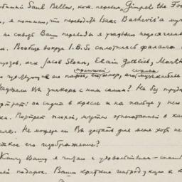 Letter from Kornei Chukovsk...