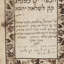 Seder shel Yom ha-Kippurim:...