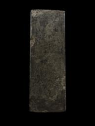 Votive Stele, Dedicated by Monk Zhilang, Side view 1