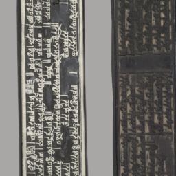 Tibetan Printing Block