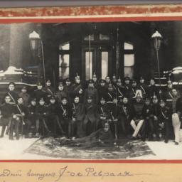 Photograph, Class of 1917