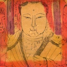 Wenshu Pusa