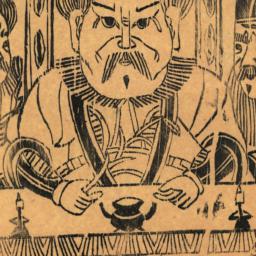 Qingmiao zhi shen