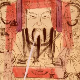 Baihu zhi Shen