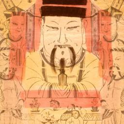 Zengfu Jibao Caishen