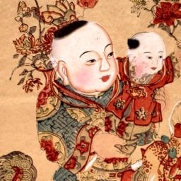 Qilin song zi