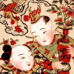 Tong zi