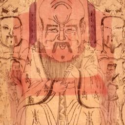 Benming Yanshou Xingjun