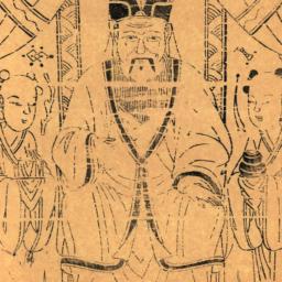Geigu Zhangzhe