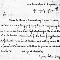Document, 1785 August 25