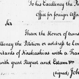 Document, 1786 August 23