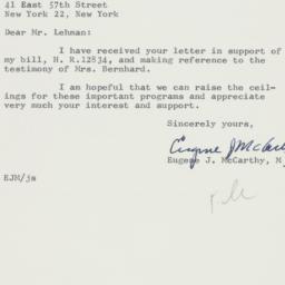 Letter: 1958 July 14