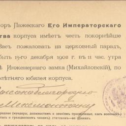 Centennial Invitation