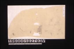 Sketches of details of desk (3)